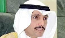 رئيس مجلس الأمة الكويتي:لبنان ضرورة عربية ودولية واستقراره وامنه ايضاً مسؤولية عربية ودولية
