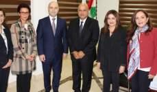 حاصباني التقى وفد البنك الدولي واتفاقية التمويل وضعت حيز التنفيذ