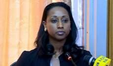 وزيرة النقل الإثيوبية: طائرة بوينغ المنكوبة كانت في حالة جيدة قبل الإقلاع