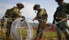 استنفار للجيش بميس الجبل بعد قيام الجيش الاسرائيلي بتركيب اسلاك شائكة