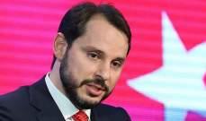 وزير الخزانة التركي: بلادنا ستجني ثمار كبح التضخم