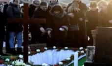 سلطات سلوفاكيا أفرجت عن 7 إيطاليين أوقفوا في قضية اغتيال صحفي سلوفاكي