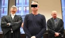 محاكمة شرطي وعشيقته قتلا زوجته قبل 20 عاما