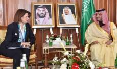 الحسن تلتقي وزير الداخلية السعودي في تونس