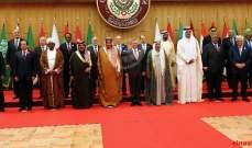 8آذار: قضيتا حضور سوريا والامام الصدر ليستا شيعيتين !