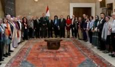 الرئيس عون: من دون حوار بين الشعوب لا يمكن التوصل الى سلام