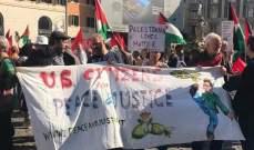 وقفة أمام السفارة الأميركية بالعاصمة الإيطالية لدعم الفلسطينيين وقضيتهم