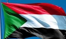 المجلس العسكري الانتقالي السوداني: بدأنا في سداد ديون البلاد الخارجية