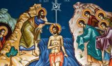 عيد الدِّنح وخَلطةٌ خرافات!