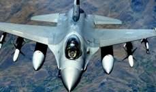 """الدفعة الأخيرة من مقاتلات """"إف-16"""" الأميركية تصل إلى العراق"""