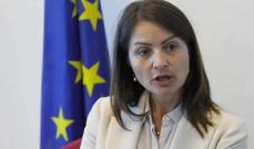 سفيرة الاتحاد الأوروبي تلتقي وزير البيئة ووزيرة الطاقة