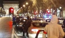 سلطات فرنسا تعتزم إغلاق شارع الشانزليزيه غدا ومنع حركة المرور فيه