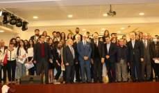 """""""أوليب"""" تكرّم الطلّاب المتفوّقين في الجامعة اللبنانية"""
