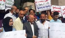 إعتصام للأساتذة المعينين بكلية التربية وحمادة وعد بأنه سيطلب صرف الدرجات الثلاث