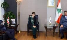 عثمان عرض الأوضاع مع رويدا الحاج وميراي جيرار