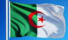 وزارة التعليم الجزائرية أعلنت تقديم موعد عطلة الربيع لتبدأ يوم غد