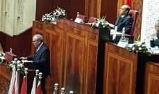 رحمة بمؤتمر الاتحاد البرلماني العربي: لاتخاذ موقف يتجاوز التوصيات التقليدية