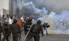 أ.ف.ب: 26 قتيلا جراء الاضطرابات في فنزويلا منذ الإثنين