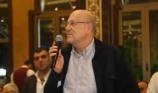 """ميقاتي: نأمل أن يكون لـ""""لائحة العزم"""" كتلة وازنة في المجلس النيابي"""