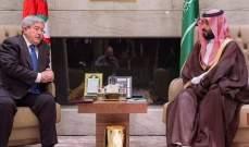 إتفاق على إنشاء مجلس أعلى للتنسيق السعودي الجزائري برئاسة بن سلمان وأويحيى