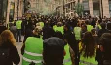 """أصحاب """"السترات الصفراء"""" تظاهروا مجددا قبل خطوات سيكشف عنها ماكرون بالأيام المقبلة"""
