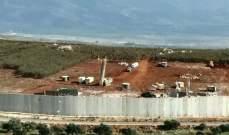 النشرة: الجيش الإسرائيلي إستأنف أعمال الحفر بمنطقة العبّارة بكفركلا