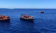 خفر السواحل البلغاري أنقذ 120 مهاجرا في منطقة جزيرة ليسبوس اليونانية