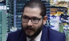 نديم البستاني: تعديل قانون الجنسية مشروع إبادة للمسيحيين