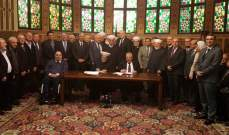 المفتي دريان: على المسلمين الحفاظ على انتمائهم الديني بظل الانفتاح على الاخرين