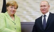 الكرملين: بوتين وميركل يبحثان هاتفيا التوتر في البحر الأسود