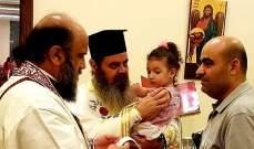 المتروبوليت منصور يترأس قداساً بكاتدرائية الروم الأرثوذكس برحبة بحضور عائلة الطفلة ايللا طنوس