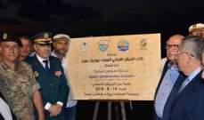 النشرة: افتتاح أكبر حديقة مائية في صيدا