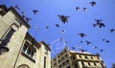 لجنة الدفاع ناقشت مشروع القانون المتعلق بالرسوم البلدية