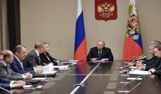 بوتين بحث مع أعضاء مجلس الأمن القومي أمن العسكريين الروس بسوريا