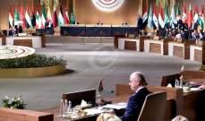مصادر مطلعة للنشرة: القمة العربية لا تؤثر لا من قريب ولا من بعيد على الملف الحكومي