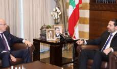 الحريري عرض مع سفير أوكرانيا للعلاقات الثنائية والتقى رئيس الاتحاد الدولي لطب النساء