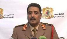 المسماري: لاحظنا تصاعدا بالعمليات العسكرية في عاصمة ليبيا وانهيارا بصفوف الجماعات الإرهابية