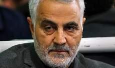 """خامنئي قلّد سليماني وسام """"ذو الفقار"""" الذي يعتبر أرفع وسام حربي بالبلد"""