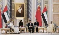 رئيس الصين وقع مع نائب رئيس الإمارات وولي عهد أبوظبي 13 اتفاقية ومذكرة تفاهم