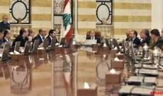 """""""الأنباء"""": اجتماع الدفاع الأعلى مقدمة لما قد تفرضه الظروف من تفعيل ارغامي للحكومة"""