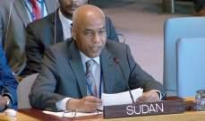 الممثل الدائم للسودان بالأمم المتحدة: ما يجري في البلاد شأن داخلي
