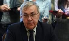 مسؤول روسي: نخطط لعقد اجتماع حول سوريا بنور سلطان في 25 و26 نيسان