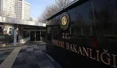 خارجية تركيا: نرفض خطوات إسرائيل غير القانونية ببناء وحدات استيطانية جديدة بالقدس