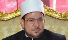 وزير مصري: لتخليص المجتمع من مروجي فكر الإخوان المسلمين