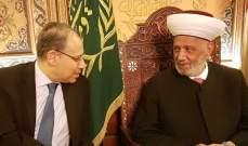 النجاري التقى دريان: نأمل دائما أن ينجح لبنان في اجتياز كل استحقاقات