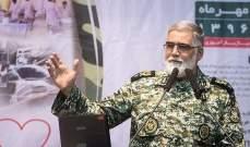 مسؤول ايراني: نعلم كل ما يجري بالقواعد العسكرية بالسعودية ودول الجوار