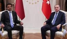 الرئاسة التركية: أمير قطر سيزور تركيا غدا ويجتمع باردوغان