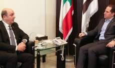 سفير تركيا عرض مع الجميل للأوضاع العامة: نرغب بتوطيد العلاقات مع الأحزاب اللبنانية