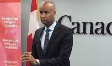 وزير الهجرة الكندي: سنستقبل 750 من ضحايا العبوديّة السابقين في ليبيا