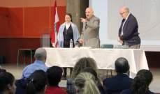 إدمون رزق: إتفاق الطائف كان اتفاق استرجاع السيادة وتأكيد الإستقلال